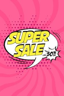 Super sale vector design met comic speech bubble in pop art stijl