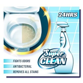 Super schone creatieve advertenties