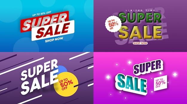 Super verkoop achtergrondillustratie voor webbanner en online flyer van winkeldag