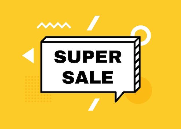 Super verkoop banner. geometrisch, banner met verschillende abstracte vorm. moderne illustratie.