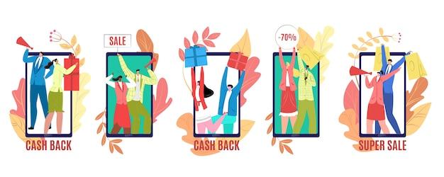 Super verkoop banners set van illustratie. korting met lage prijzen, seizoensuitverkoop, speciale aanbieding-stickers. promotie- of opruimingsbanners. mensen in de telefoon-app kondigen geld terug in de winkel aan.