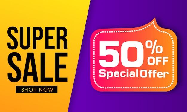 Super verkoop kleurrijke vector banner ontwerp
