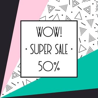 Super verkoop memphis banner. korting tot 50 procent korting. winkel nu. halve prijs korting.