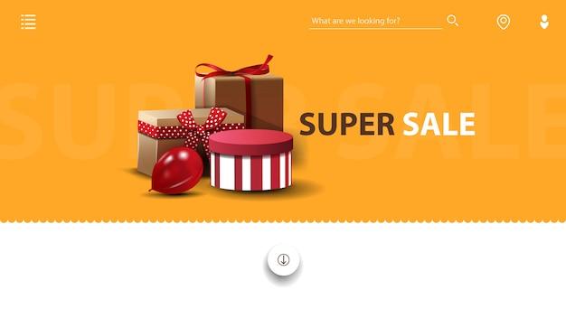 Super verkoop, moderne gele kortingsbanner voor website met geschenkdozen