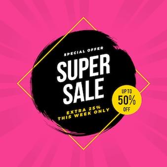 Super verkoop platte verkoop banner