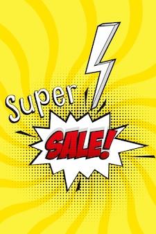 Super verkoop vector design met komische tekstballon in pop art stijl