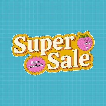Super verkoopbanner in hippe stijl