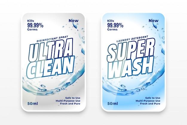 Super wassen en schoner labelsjabloonontwerp