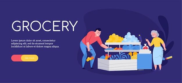 Supermarkt en klantenbanner
