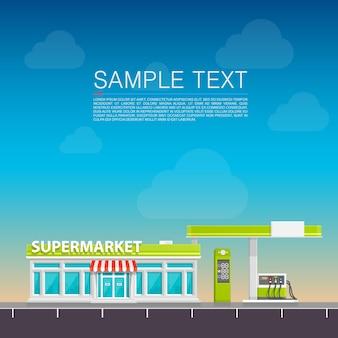 Supermarkt langs de weg art. vector illustratie