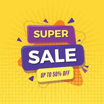 Superverkoopbanner tot 50% korting