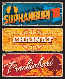 Suphanburi, prachinburi, chainat thai provincie
