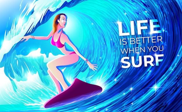 Surfen door de tunnel