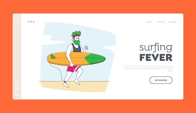 Surfen recreatie bestemmingspagina sjabloon. jongeman karakter loopt naar de oceaan met surfplank in handen. sportsman summer sparetime, sport activity, healthy lifestyle, leisure. lineair
