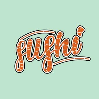 Sushi belettering ontwerp. vector illustratie.