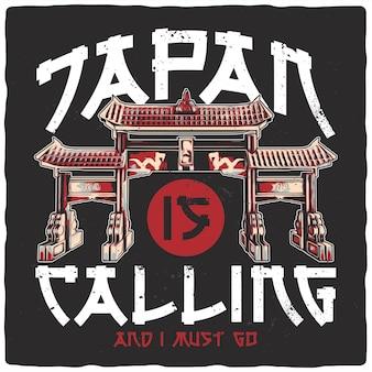 T-shirt of posterontwerp met afbeelding van torrie