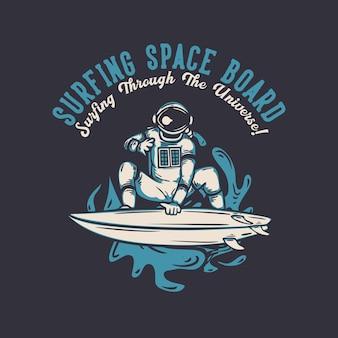 T-shirtontwerp surfen ruimtebord surfen door het universum met astronaut surfen vintage illustratie