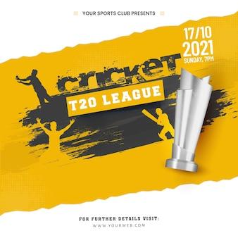 T20 cricket league-concept met 3d-zilveren trofeebeker, silhouet cricketspelers en zwart penseeleffect op gele en witte achtergrond.