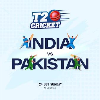 T20 cricket show van deelnemend team india vs pakistan met spelers op blauwe halftone achtergrond.