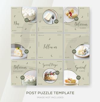 Taart menu sjabloon voor spandoek voor media sociale feed puzzel post premium vector