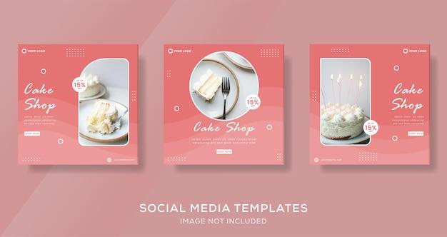 Taart menu-sjabloon voor spandoek voor media sociale feed puzzel post premium vector