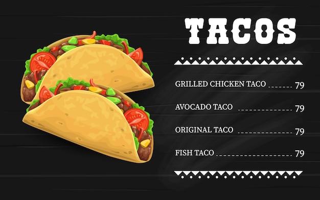 Taco's menusjabloon. mexicaans fastfood pittig snackassortiment. mais of tarwe tortilla met gegrild kippenvlees, avocado, vis en originele taco. afhaalmenu voor fastfood-maaltijden of bezorgopdracht