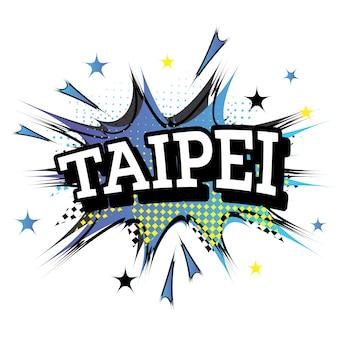Taipei komische tekst in pop-art stijl. vectorillustratie.