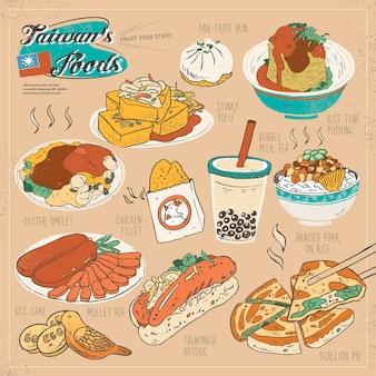 Taiwan heerlijke snacks collectie in vlakke stijl