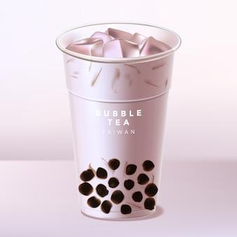Taiwan iced bubble taro tea of milk tea