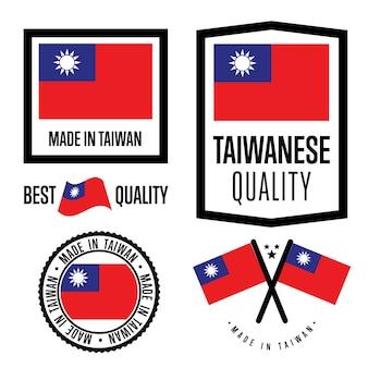 Taiwan kwaliteitslabel set