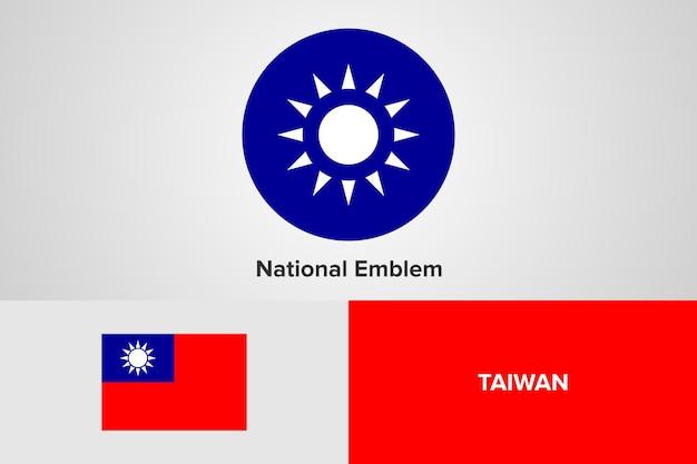 Taiwan nationale embleem vlag sjabloon