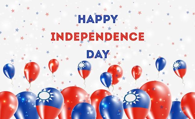 Taiwan republiek china onafhankelijkheidsdag patriottische design. ballonnen in taiwanese nationale kleuren. happy independence day vector wenskaart.