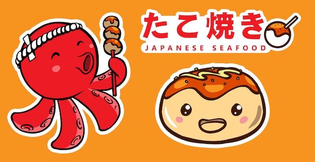 Takoyaki-illustraties
