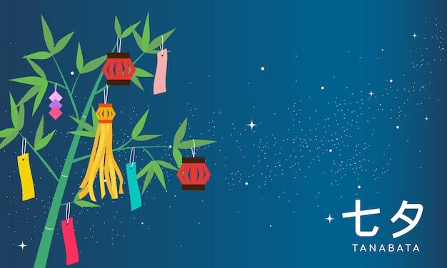 Tanabata achtergrond