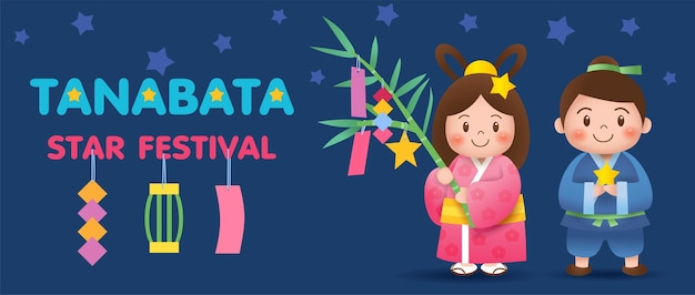 Tanabata of star festival achtergrond met koeherder en wever meisje met bamboe takken met hangende wensen.