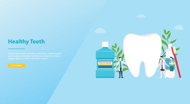 Tanden of tandenzorg gezond met teamarts en grote tanden en tandenborstel voor websitesjabloon