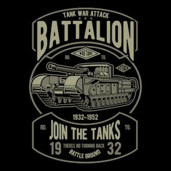 Tanks battalion