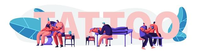 Tatoeage salon-concept. meesters die tatoeëren voor mannelijke en vrouwelijke personages. mensen versieren lichaam met professionele schilderkunst. affiche, spandoek, flyer, brochure. cartoon platte vectorillustratie