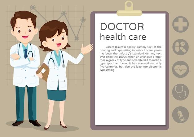 Team doctor presentatie