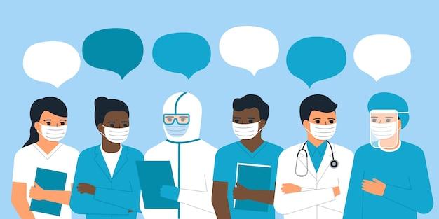 Team van artsen en verpleegkundigen communicatie, gesprekken, discussies, dialoog. man en vrouw medisch personeel. multicultureel team van artsen op conferentie. medisch gezondheidswerker. vecht tegen virussen.