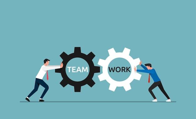 Team werk bedrijfsconcept. zakenlieden die de illustratie van het toestellenwiel duwen.