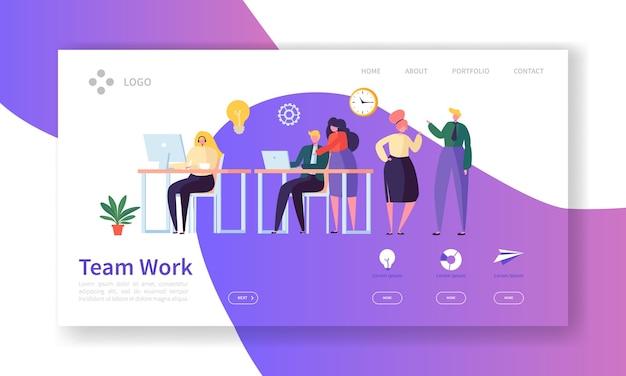 Teamwerk bestemmingspagina. creatief procesconcept met mensenpersonages die website-sjabloon samenwerken.