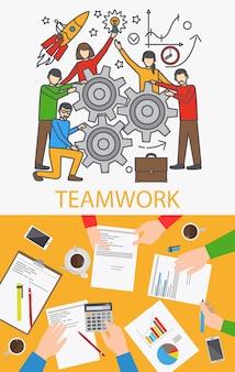 Teamwork concept. mensen uit het bedrijfsleven met versnellingen en ondernemers handen op tafel. vector illustratie