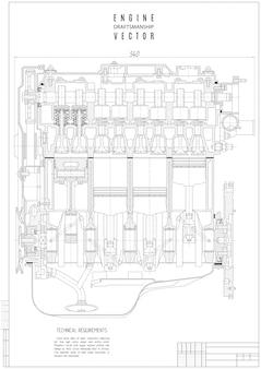 Technische tekening van de verbrandingsmotor op de witte achtergrond, bouwproject of plan geïsoleerd met verticaal frame