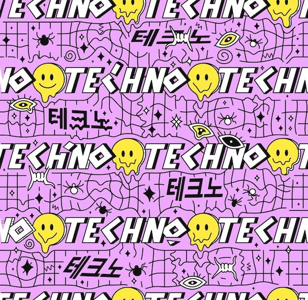 Techno citaat, gekke smelt glimlach gezichten geometrie abstracte naadloze patroon. cartoon karakter vectorillustratie. glimlach techno gezichten, smelten, zuur, raster, techno naadloze patroon behang print concept