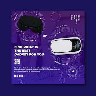 Technologie & toekomstige vierkante flyer-sjabloon