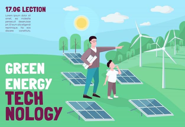 Technologie voor groene energie