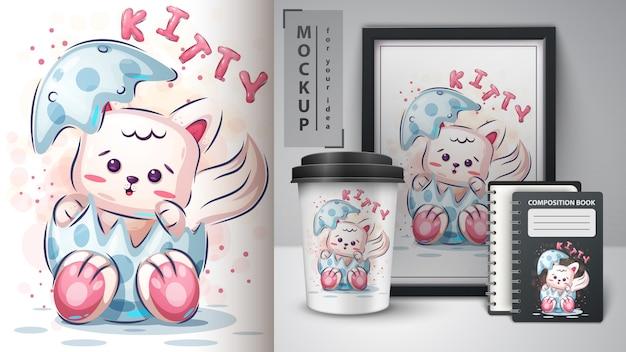 Teddy kat geboorte poster en merchandising