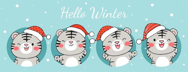 Teken banner gelukkige witte tijger in sneeuw voor winter en kerst