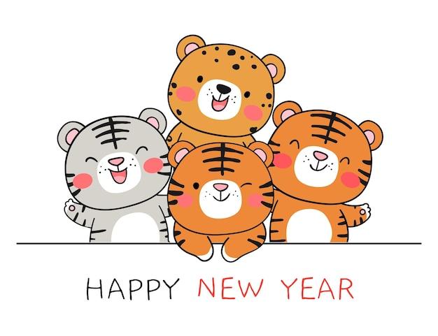 Teken het jaar van de tijger voor kerstmis en nieuwjaar
